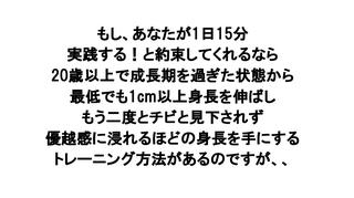 『上嶋式3ステッププログラム』.png